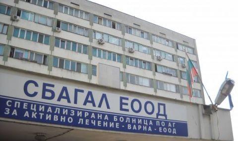 Бебе гигант се роди във Варна