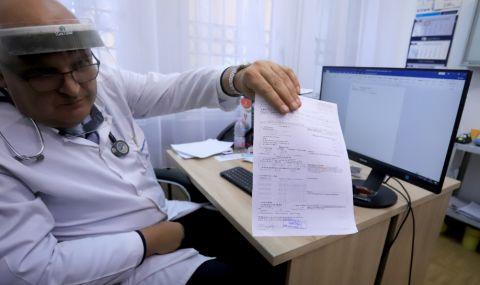 Личните лекари вече издават електронни направления за PCR тестове