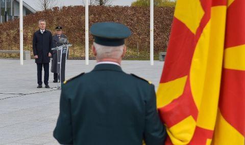 Македонизмът бил идеология, но и психическо отклонение