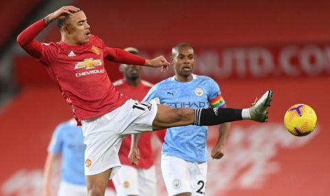 Юнайтед и Сити не впечатлиха и не се победиха