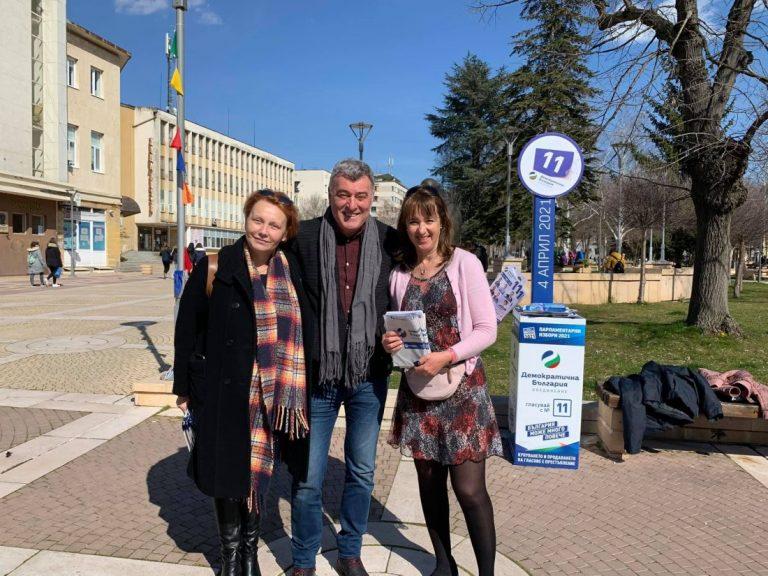 Мануела Малеева се разходи из Ямбол, подкрепя кандидатите на Демократична България