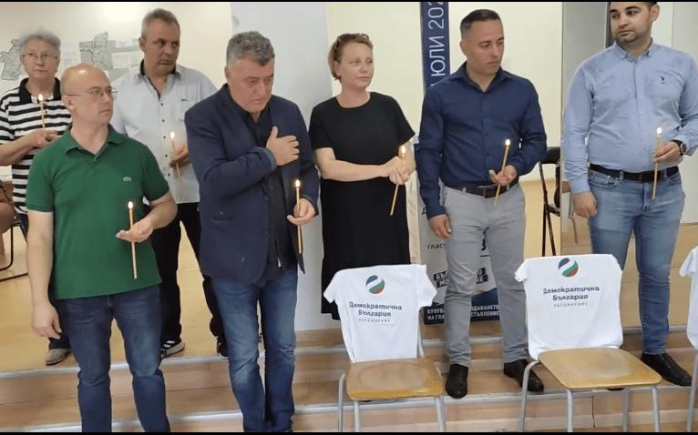 """Коалиция """"Демократична България"""" – Ямбол откри кампанията си с водосвет"""