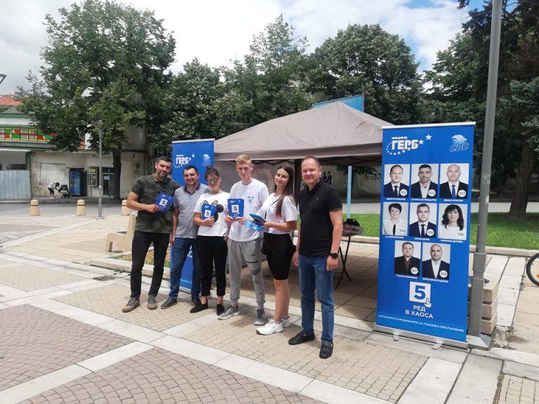 ГЕРБ-СДС в открит и честен диалог с гражданите