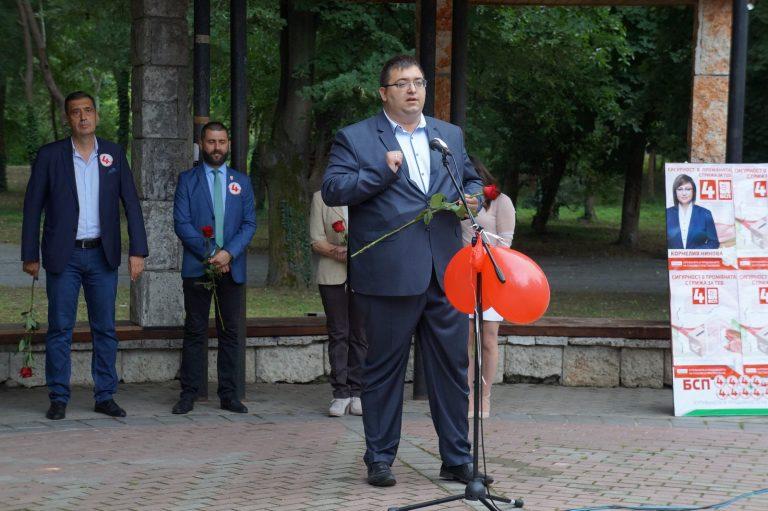 Д-р Райно Георгиев, БСП – Ямбол: България страда от два вируса – Ковид 19 и шофиращият джипката