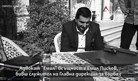 Бивш служител на ГДБОП и ДАНС си говори с Господ и иска 100 000 евро за промяна на мярка