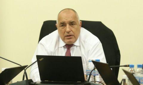 Борисов: Радев отрови политическата среда