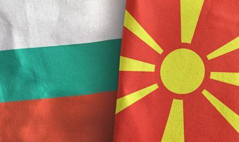България отново блокира преговорите на С. Македония за еврочленство