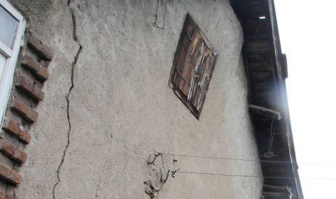 Защо се напукват къщите в село Мирянци