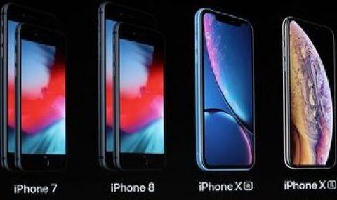 Знаете ли защо Apple не направи iPhone 9?