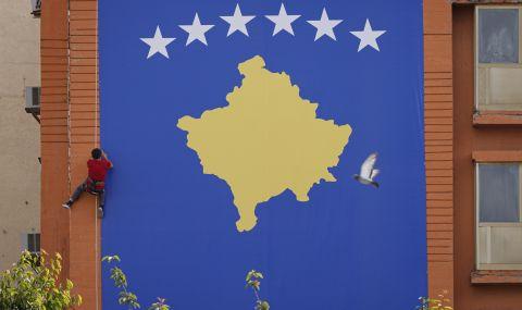 САЩ очакват Косово да изпълни обещанията към Сърбия