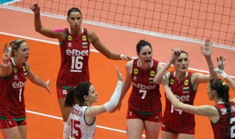 """Страхотни """"лъвици"""": България триумфира в Златната лига!"""