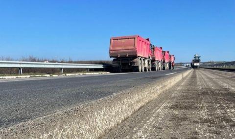 """Съдът спря смяната на ръководството на """"Автомагистрали"""" ЕАД"""