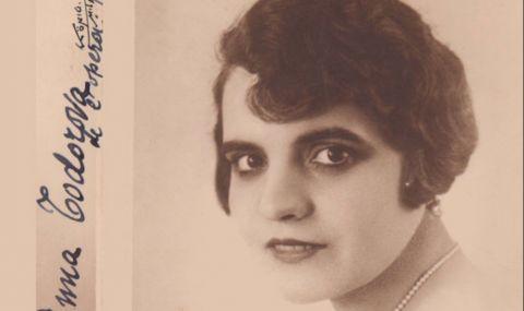 Феноменалната Ана Тодорова – една забравена звезда на националната ни оперна сцена