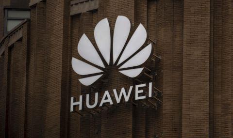 """Хуауей"" инвестира в технологични центрове в Ангола"