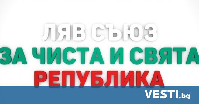 Ямболската листа на коалицията, чийто архитект е Жан Виденов
