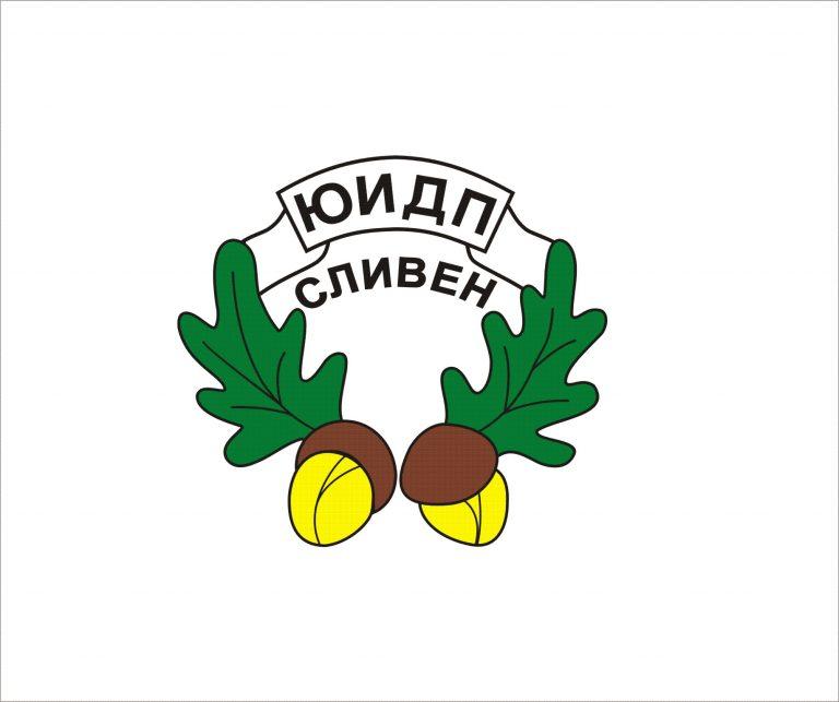 Нов директор на горите в Югоизточна България
