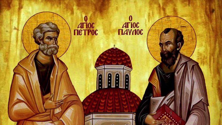 Празнуваме Петровден