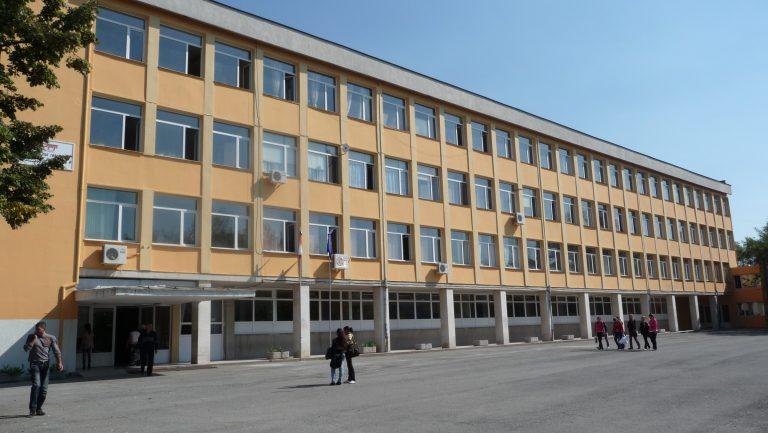 """Министърът на образованието утвърди новото име на Ямболската гимназия по туризъм – """"Алеко Константинов"""""""