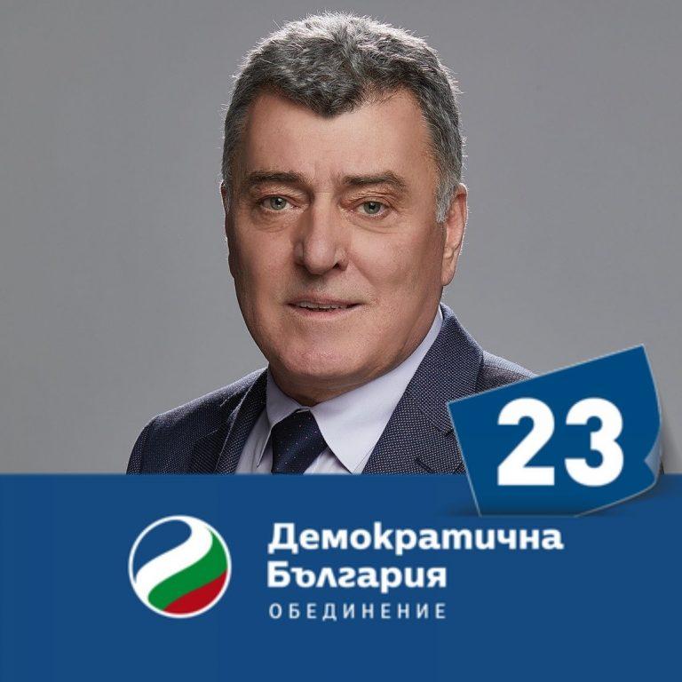 """Звездна подкрепа за водача на """"Демократична България"""" в Ямбол Веселин Калановски"""