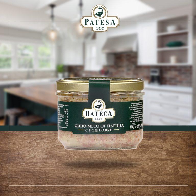 """Деликатесът на """"Патеса"""": Фино месо от патица с подправки"""