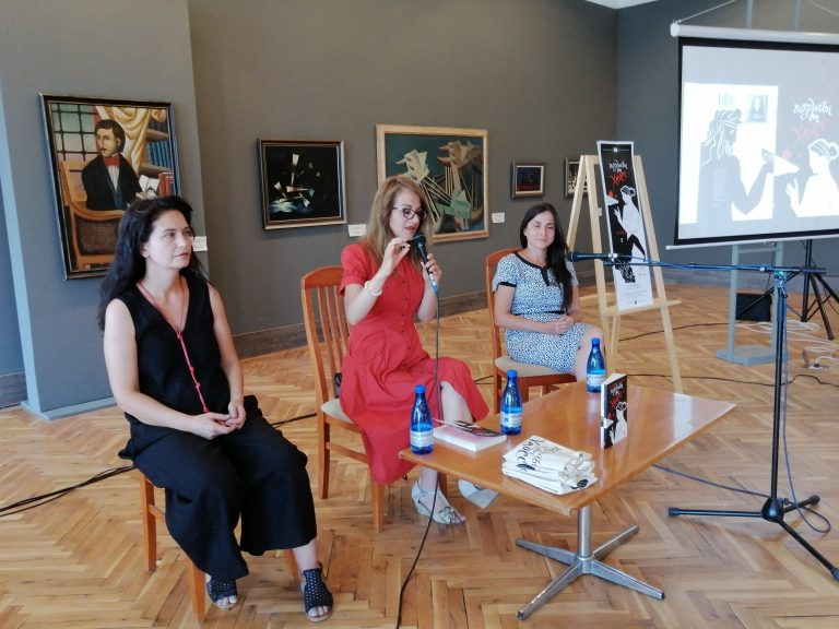 """Ямболски творчески триумвират представи в родния си град """"Поздрави от Хадес"""" на Яница Радева"""