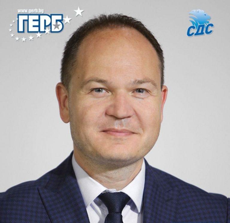 Димитър Иванов, водач на  ГЕРБ-СДС: Да върнем сигурността и предвидимостта в живота ни!