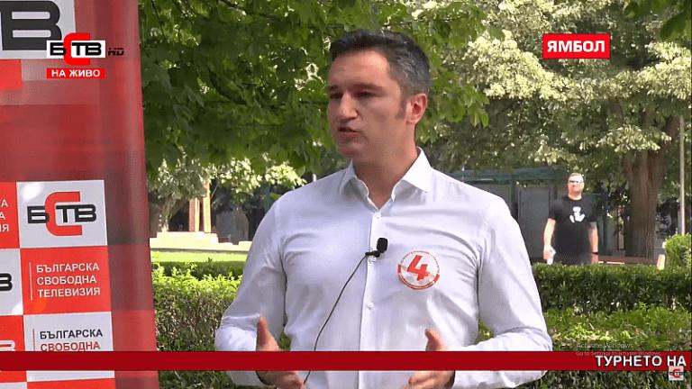 Кристиан Вигенин: Горд съм с това, което е БСП днес