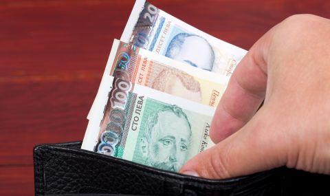 Само 3 са най-добрите съвети за подобряване на финансовото ви положение
