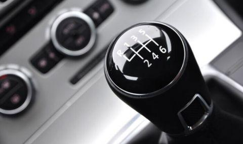 Сбогом на автомобилите с ръчни скорости
