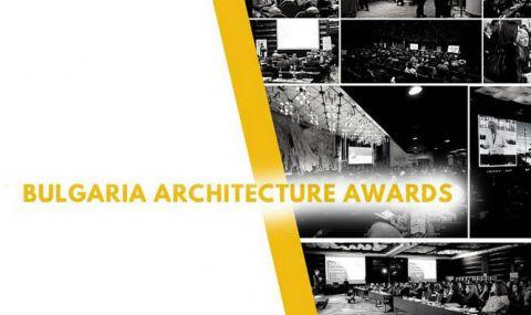 """Удължават срока за участие в конкурса """"Български архитектурни награди"""""""