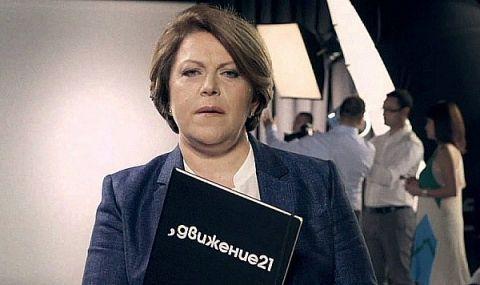 Дончева: Пеевски се завърна в политиката, за да покаже, че контролира положението!