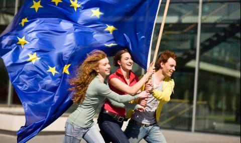 Европейската комисия приканва младите хора да споделят идеите си