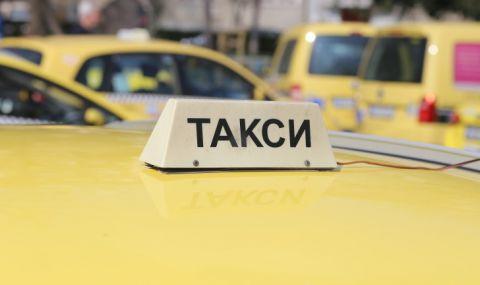 Жена обра таксиметров шофьор
