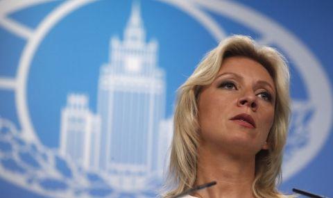 Москва зове: Оценете заплахите на Украйна по адрес на Русия!