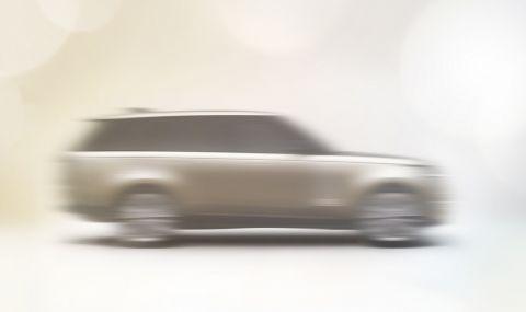 Новият Range Rover дебютира след по-малко от седмица (ВИДЕО)